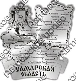 Магнит зеркальныйКарта области Самара