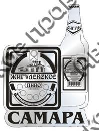 Магнит зеркальный Жигулевское пиво Самара