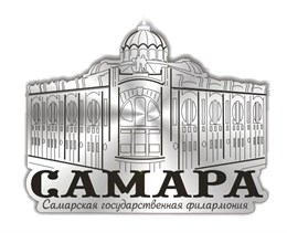 Магнит зеркальный ФилармонияСамара