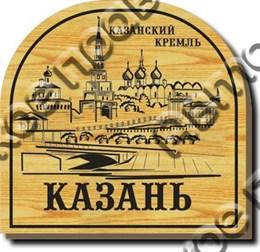 Магнит с гравировкой Казань