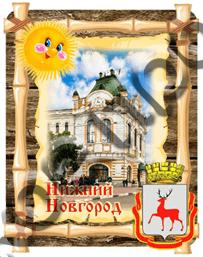 магнит цветной Бамбук Нижний Новгород