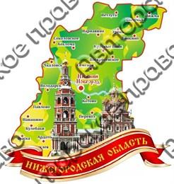 Магнит Карта Нижний Новгород