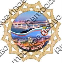 Тарелка-панно 15см вид 2 с символикой Нижнего Новгорода