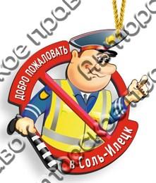 магнит цветной Оберег для водителя Соль - Илецк