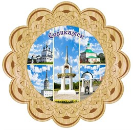 Тарелка панно 8 Соликамск