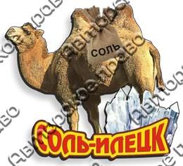 магнит цветной Верблюд с мешком Соль - Илецк