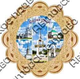 Тарелка панно 4 Соликамск