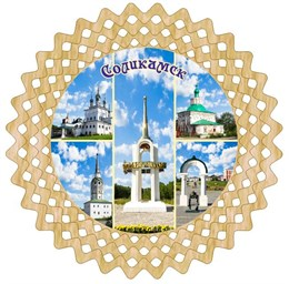 Тарелка панно 2 Соликамск