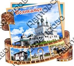 магнит цветной Фотопленка Соликамск