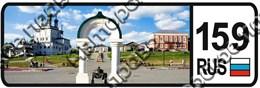 Брелок Соликамск