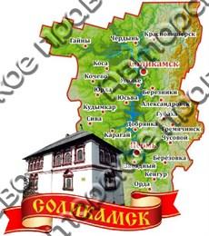 магнит цветной Карта 2-х слойная 02 Соликамск