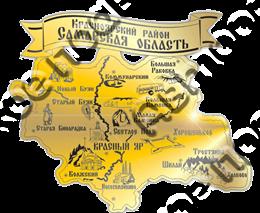 магнит зеркальный Карта 1 Чапаевск