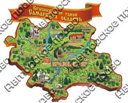 магнит цветной Карта нарядная Чапаевск