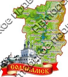 магнит цветной Карта 2-х слойная 03 Соликамск