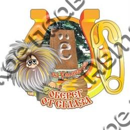 магнит цветной81 Ульяновск
