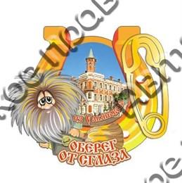 магнит цветной79 Ульяновск