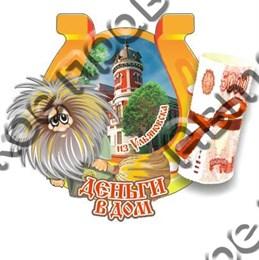 магнит цветной73 Ульяновск