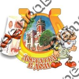 магнит цветной77 Ульяновск