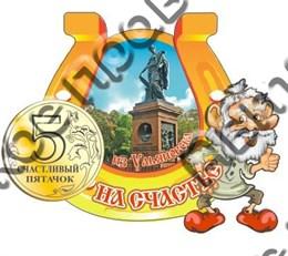 магнит цветной61 Ульяновск