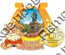 магнит цветной54 Ульяновск