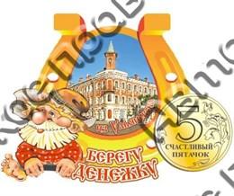 магнит цветной53 Ульяновск