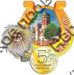 магнит цветной52 Ульяновск