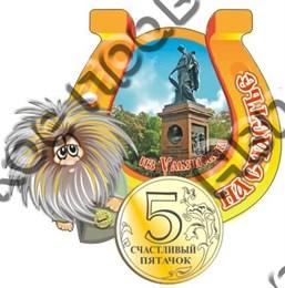 магнит цветной48 Ульяновск