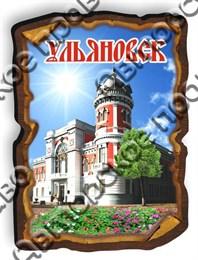 магнит цветной прямоугольный04 Ульяновск