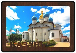 Шкатулка прямоугольная 02 г.Казань