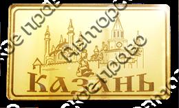зеркальный магнит 2 г.Казань