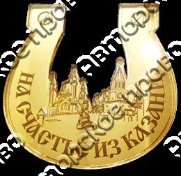 Зеркальный магнит 1 г.Казань
