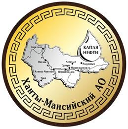 Панно на ножке Карта Вашего региона с каплей нефти Ханты-Мансийск