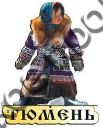 Магнит Этно девочка с зеркальным логотипом Тюмени