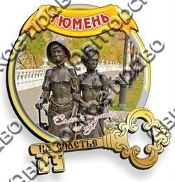 Магнит Круглая рамка с зеркальной фурнитурой и достопримечательностями Тюмени