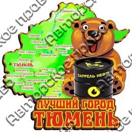 Магнит Карта и мишка с подвижными глазками и символикой Тюмени