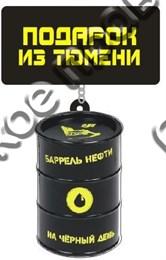 Магнит Качели бочка нефти с символикой Тюмени