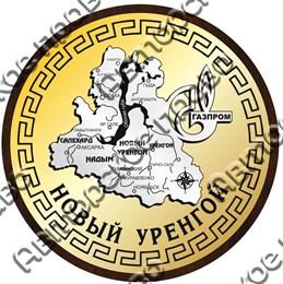 Статуэтка с символикой Нового Уренгоя