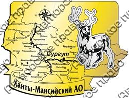 Купить магнит зеркальный Карта с оленем Ханты-Мансийск