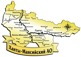Купить магнит зеркальный Карта области Сургут