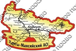 Купить магнит зеркальный карта двухслойная Сургут