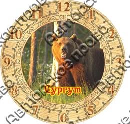 Купить часы деревянные двухслойные Медведь Сургут