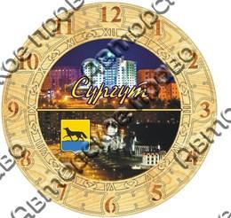 Часы деревянные1-250мм Сургут