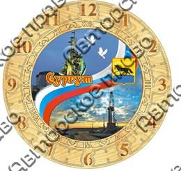 Часы деревянные2-250мм Сургут
