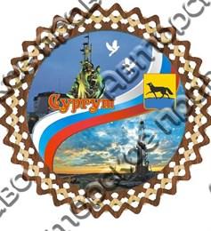 Тарелка-панно 25см вид 1 с символикой Сургута