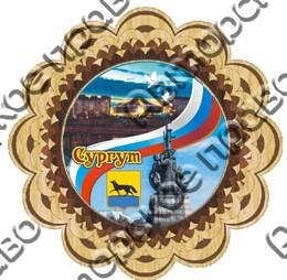 Тарелка-панно 15см вид 3 с символикой Сургута