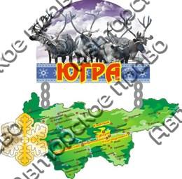 """Магнит серии """"Этно"""" ХМАО -ЮГРА 6"""