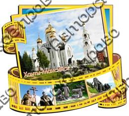 Купить магнитик на холодильник фотослайд с видами города Ханты-Мансийск