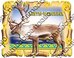 Купить магнитик свиток с оленем Ханты-Мансийск