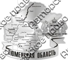 Купить магнитик на холодильник зеркальная карта области Тобольск