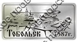 Купить магнитик на холодильник зеркальный кремль Тобольск